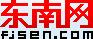 东南网Logo