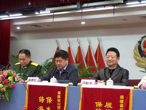 福建边防保护海底文物有功受国家级表彰
