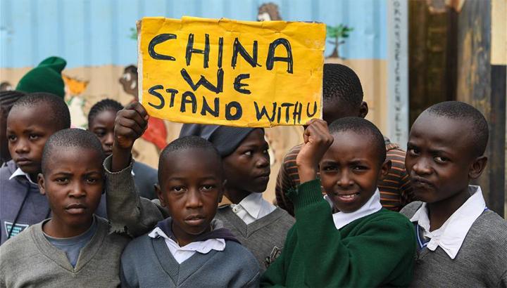 来自远方的祝福——内罗毕儿童为中国加油