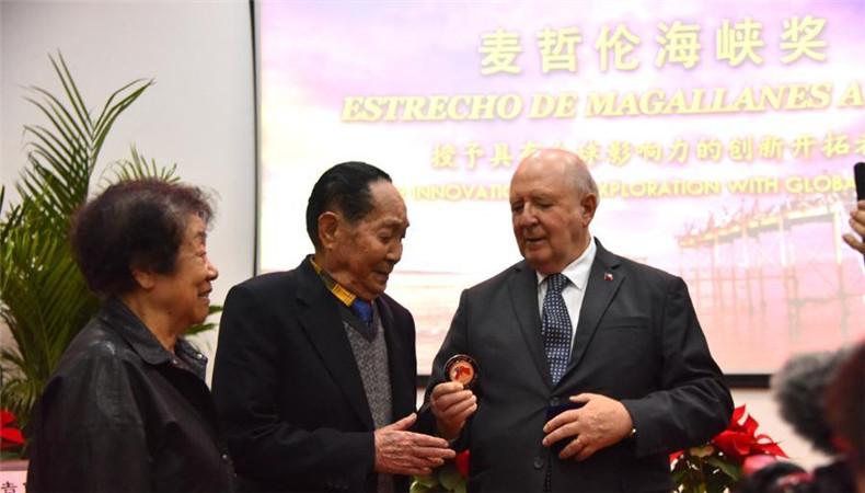 """""""杂交水稻之父""""袁隆平获智利""""麦哲伦海峡奖"""""""