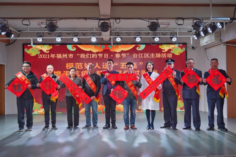 """福州市""""我们的节日·春节""""主场活动在台江举办"""