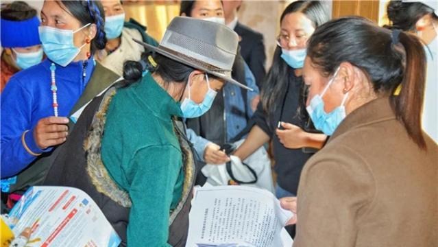 西藏昌都:携手反对家暴 共筑和谐社会