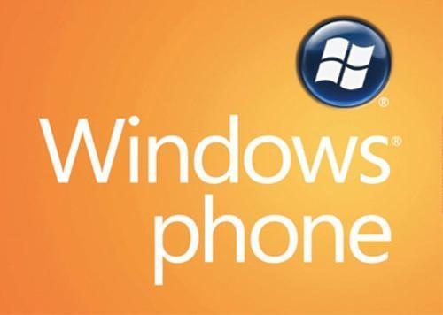 在正方形的图表上加入了微软的logo,这个新的系统logo看起来就好像是