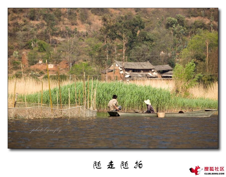 [记忆风景]大理洱源西湖村(上)