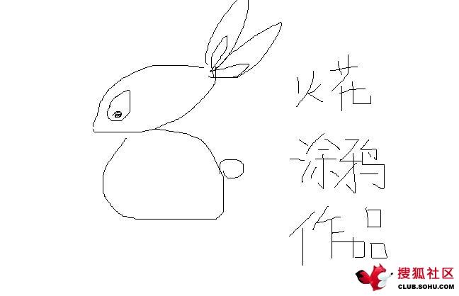 五年级玉兔嫦娥简笔画步骤