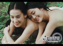 《白蛇传说》高清BD-RMVB.国语中字 —— 2011最新上映李连杰、黄圣依魔幻动作大片
