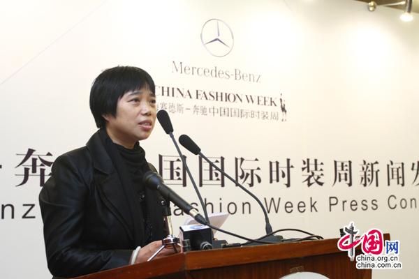 中国服装设计师协会代主席苏葆燕