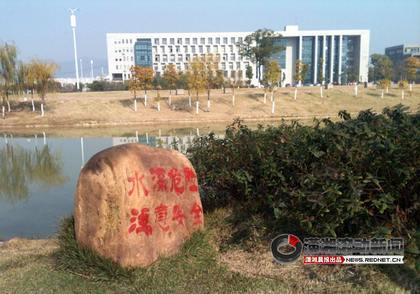 中南大学/红网长沙12月12日讯(潇湘晨报滚动新闻记者
