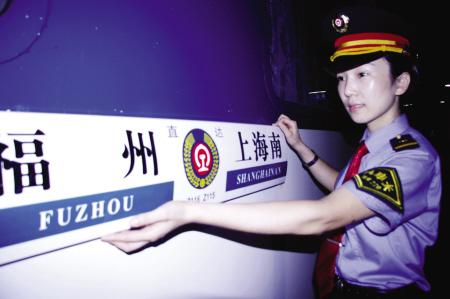 z字头直达列车开行+福州至上海只需11小时