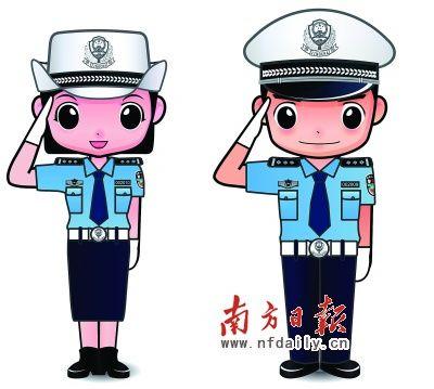 警察的简笔画-深圳交警推出吉祥物 娇娇 景景