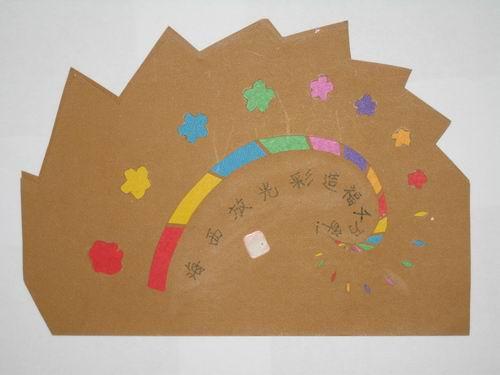 幼儿园主题墙字卡设计