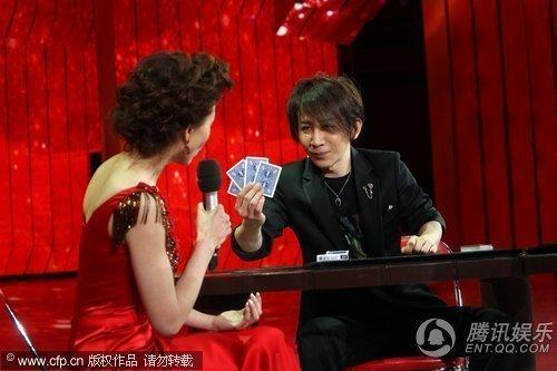 刘谦虎年春晚魔术疑遭网友破解图片