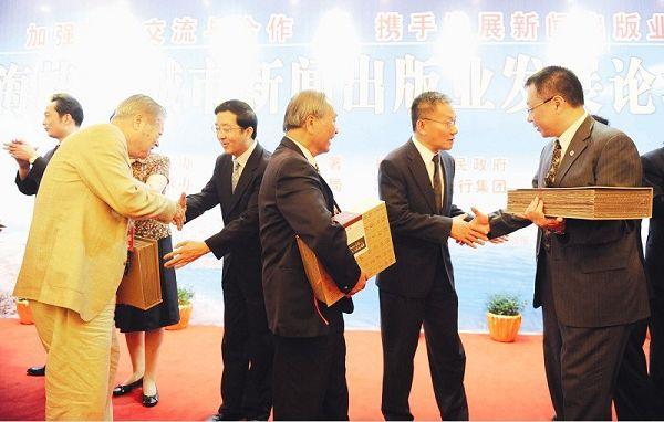 大陆新闻出版业代表向台湾同行赠书