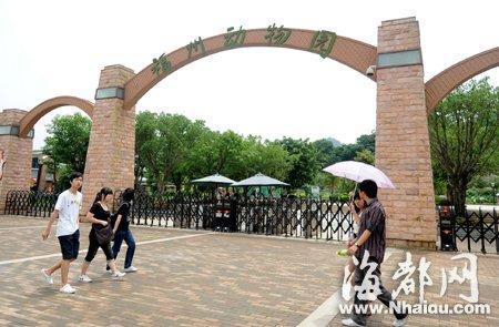 """福州新动物园外没公厕 市民想""""方便""""得掏30元进园"""
