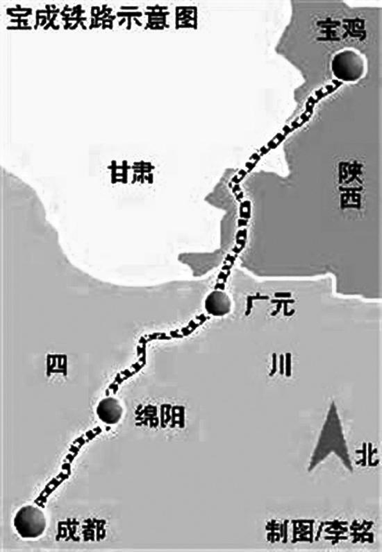 东南早报 > 正文   记者从成都铁路局获悉,昨日15时15分许,宝成线由西
