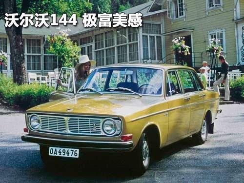 沃尔沃144型_沃尔沃144型汽车_沃尔沃144型高清图片