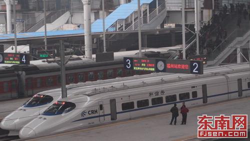 东南沿海高铁给力兔年春运 7天送客57万余人次高清图片