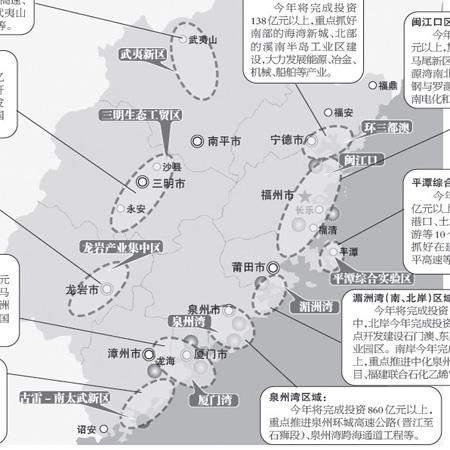 罗源滨海新城附近地图