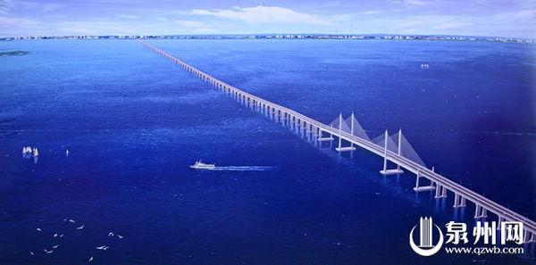 批准泉州湾跨海大桥建设 总投资60多亿