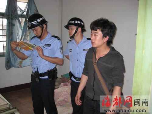 漳州:男子陷传销趴窗大喊救命 被人捂嘴拖进房