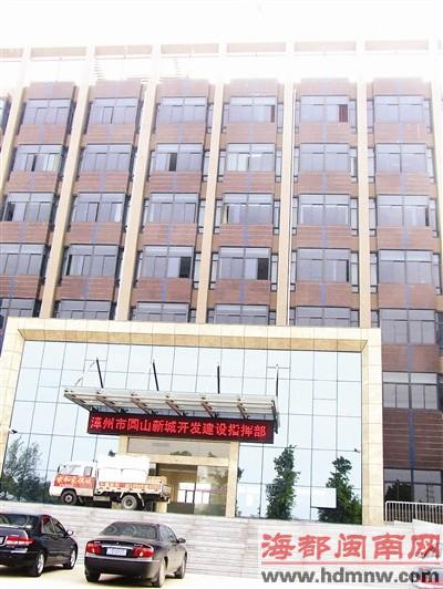漳州圆山新城 五年后初现 花博园也列入 规划 区