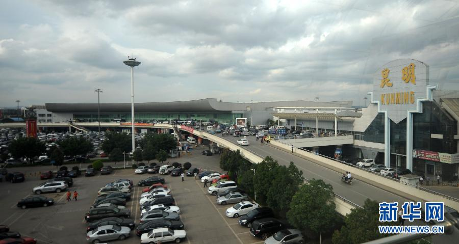 昆明巫家坝国际机场正式谢幕