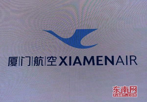 厦门航空正式发布全新企业logo和飞机涂装