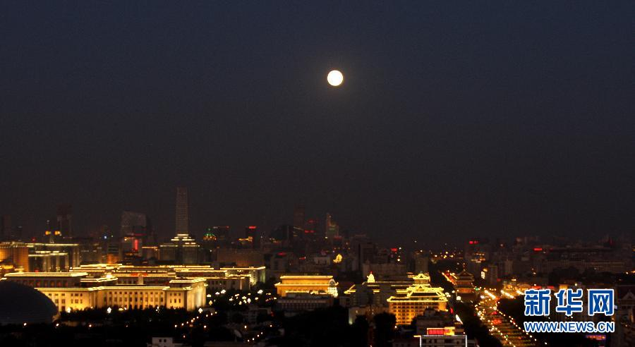 今年农历八月月亮最圆的具体时刻为30日11时