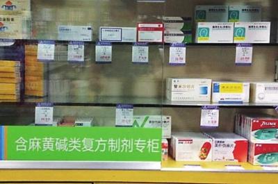 搜街区药店室内平面图
