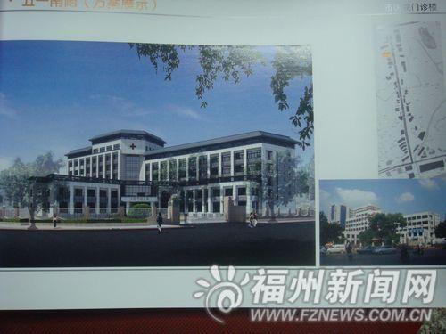 市一医院门诊楼改造后效果图.高清图片