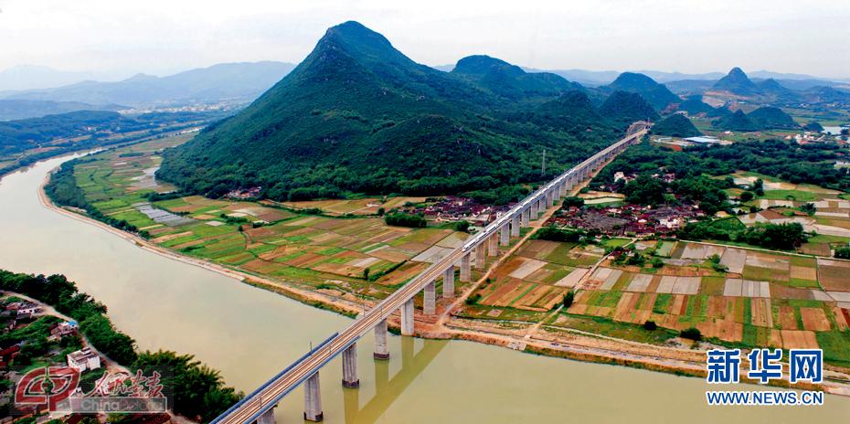 高铁驱动中国,改变生活