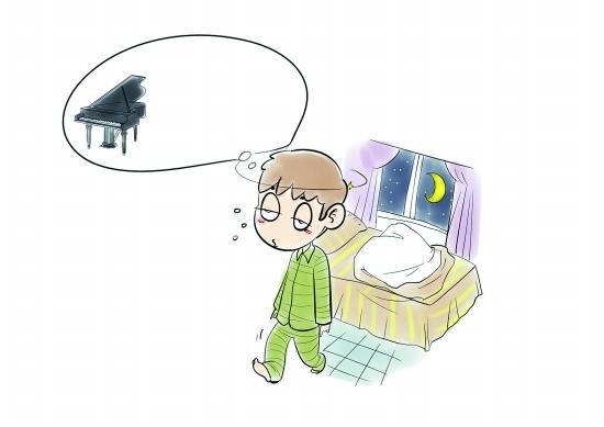 练琴焦虑8岁男童梦游 不少人患有睡眠障碍图片