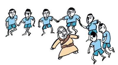 动漫 卡通 漫画 设计 矢量 矢量图 素材 头像 400_222