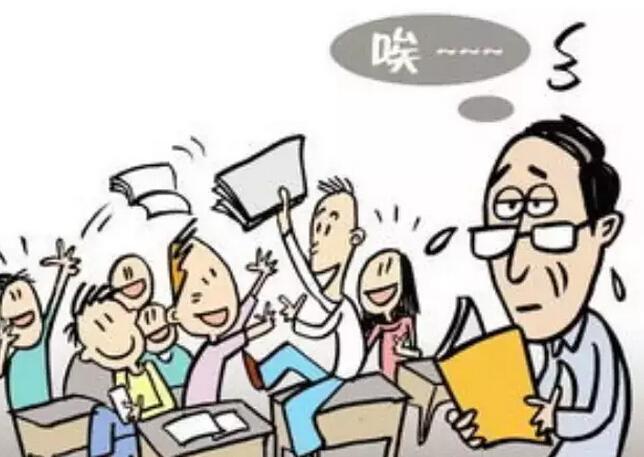 教师联名要求学生道歉 师生关系如此尴尬?图片