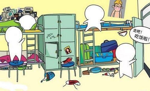 大学寝室 手绘卡通