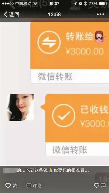 前天,在泉州开店的吴先生微信转账出错,因额度未达到立案标准,钱无法图片