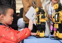 (科技)(1)首届世界声博会在合肥开幕