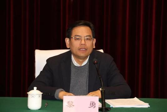 委_昌都市文明委召开2019年第一次全体会议