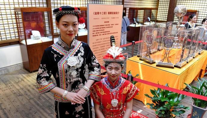 (XHDW)(3)畬族银雕在福州精彩亮相