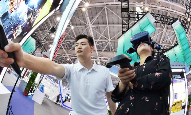 集中展示我国数字领域最新成果和创新应用 第二届数字中国建设成果展览会开馆