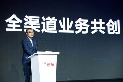京东与腾讯创新合作模式 将推出深挖微信市场的全新平台