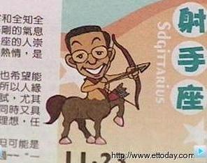 民进党q版农历有玄机 谢长廷苏贞昌成门神图片