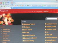 外国黄色网址登录_福州外国语学校官方网站变身黄网