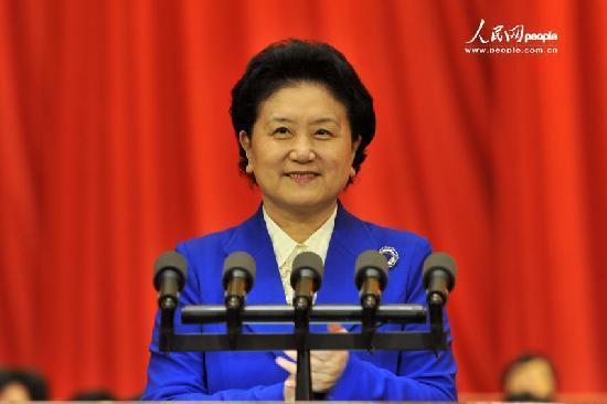 中国妇女十一大闭幕 刘延东讲话