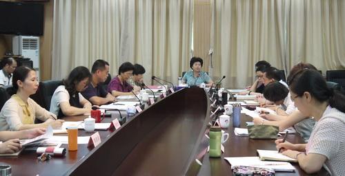 省妇联召开党组中心组(扩大)理论学习