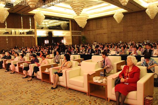 第八届海峡妇女论坛开幕