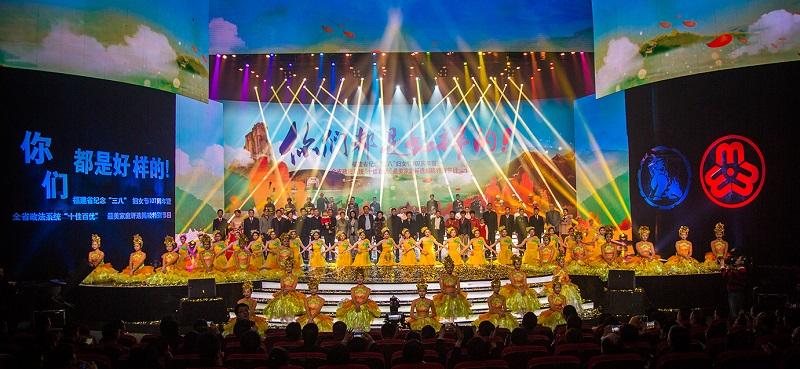 """全省政法系统""""十佳百优""""最美家庭特别节目在榕举行"""