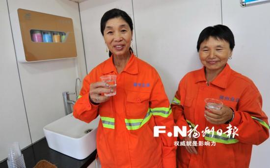 福州:100个环卫工人休息室装上净水器