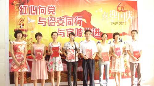诏安县官陂镇妇联举办演讲比赛迎国庆