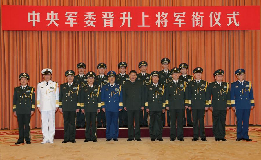 现役31名上将的名单及简历 - hzr586 - 黄海的博客